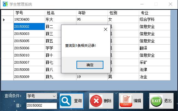 03 - 东北大学.NET程序设计