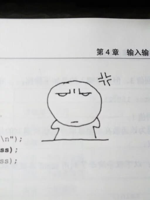 04 - 灵魂画手
